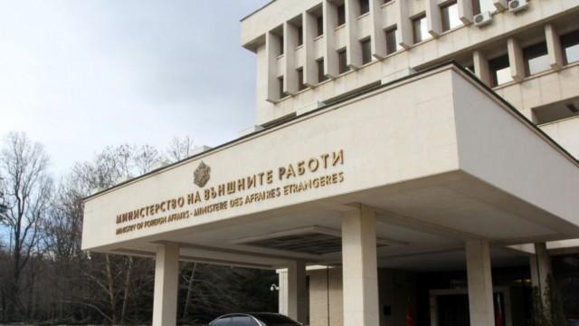 Руските дипломати имат 48 часа да напуснат страната. Руското посолство: Така не се прави!