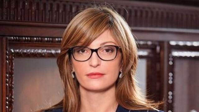 Екатерина Захариева: България временно преустановява подкрепата си за Северна Македония