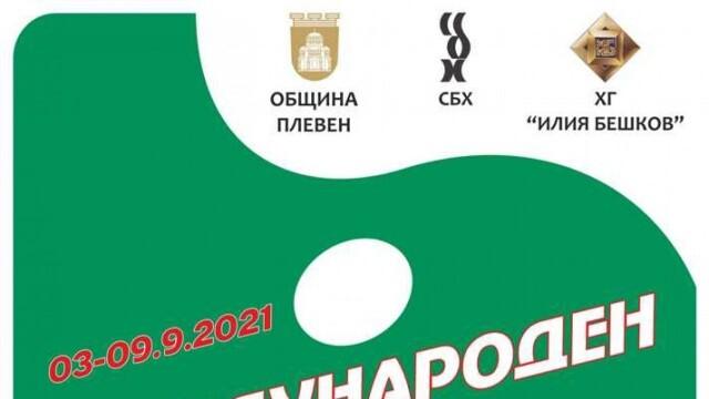 """Откриват пленера по живопис """"Плевен 2021"""" пред галерия"""