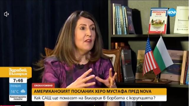 Извънредно! Кой е българинът на когото САЩ забранява да влиза в страната заради корупция?