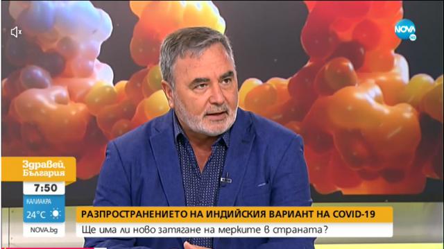 Доц. Ангел Кунчев: Много внимателно следим ситуацията, ако се наложи, ще въведем мерки