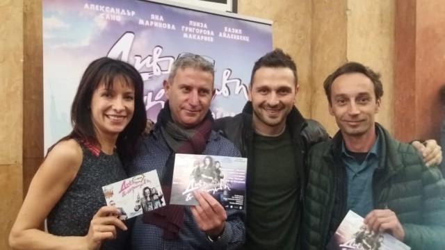 """Луиза, Яна и Александър прегърнаха русенци на премиерата на """"Диви и щастливи"""""""