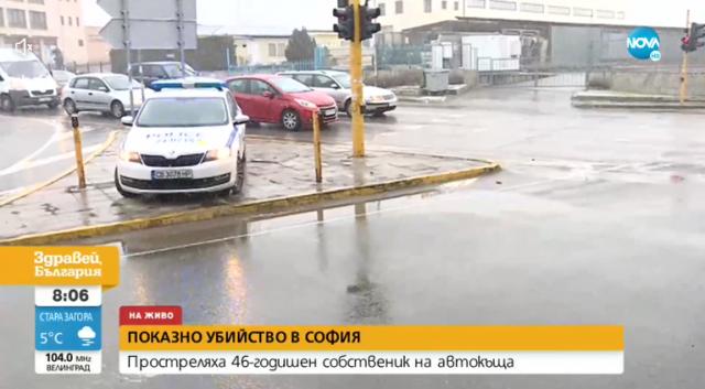 Килърът на бизнесмен в София часове се правил на клошар