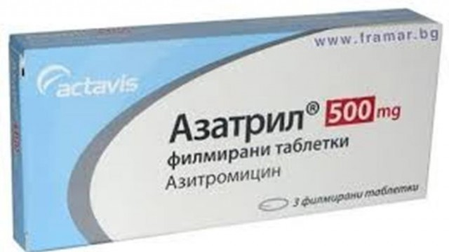 Лечение с хидроксихлорохин и азатрил  - само в болнични условия!