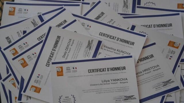 """Центърът за ЮНЕСКО във Франция удостои 53 деца от Артшкола """"Колорит"""" с почетни сертификати"""