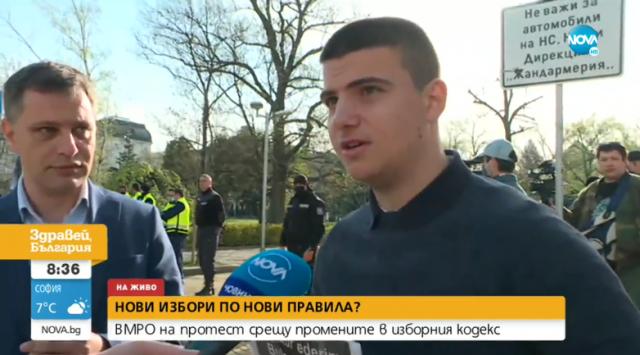 ВМРО на протест срещу изборните промени, ще поискат вето