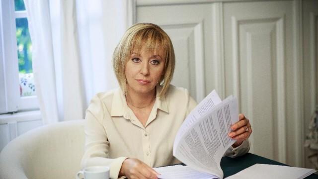 Мая Манолова открива офис на гражданската си платформа в Русе