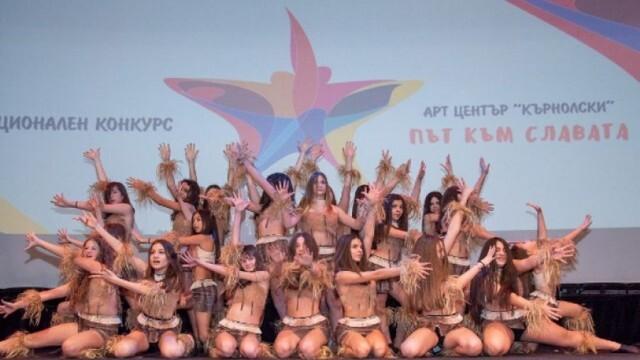 """Деветото издание на националния конкурс """"Път към славата - 2021"""" чака млади таланти"""