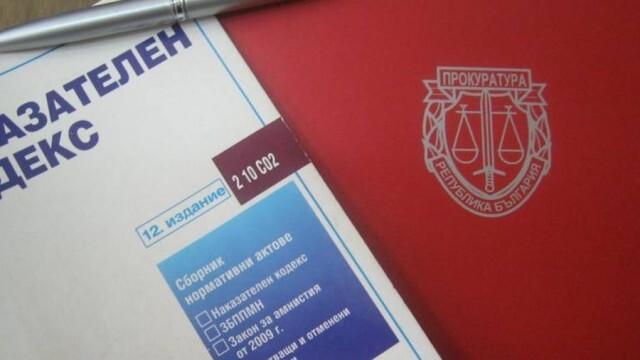 Дават на прокурор още четирима нарушители на наложена им карантина в Плевенско