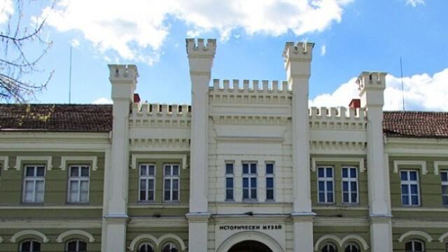 Историческият музей в Плевен няма да работи на 24 и 25 май