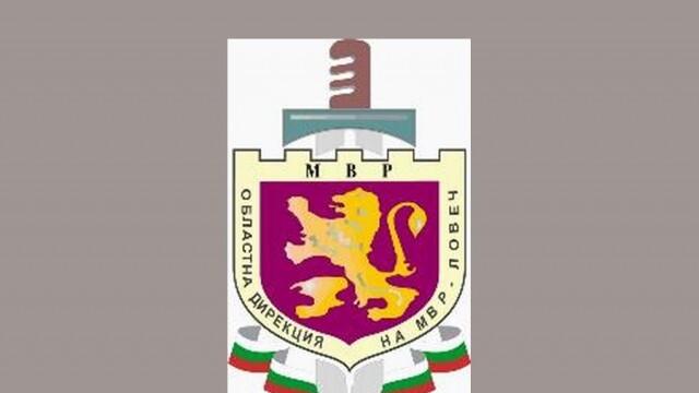 ОДМВР - Ловеч с информация за издаването на лични документи за изборите през юли