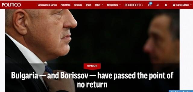 Джеймс Пардю: Борисов е популист с авторитарни методи