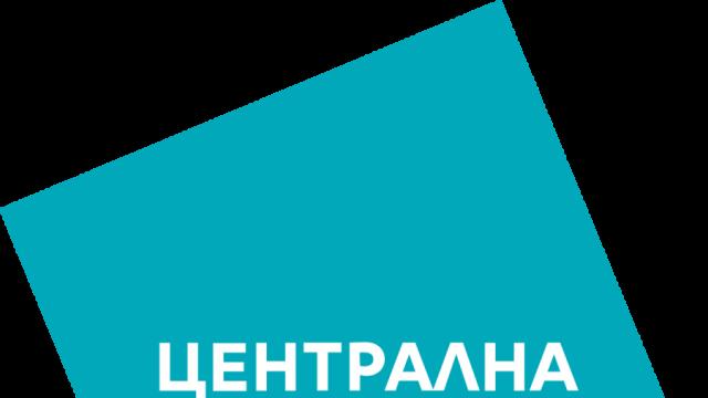 ЦИК отхвърли жалбата на ГЕРБ-СДС срещу служебното правителство