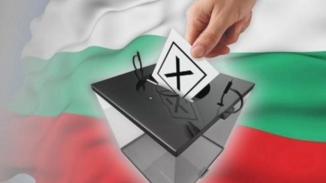 Последен ден от предизборната кампания