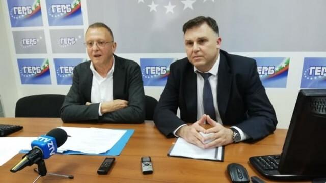Общинската структура на ГЕРБ в Плевен има временно ръководство, трима от досегашното са изключени от партията