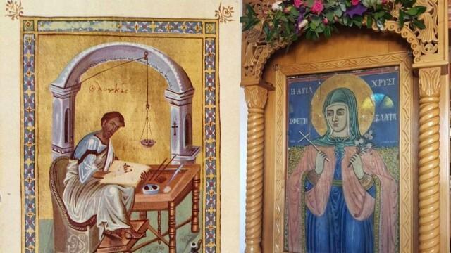 Православната църква почита на 18 октомври паметта на св. Лука и св. Злата Мъгленска