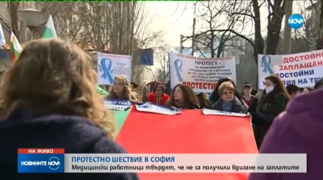 Медицинските специалисти отново на протест - държавата не е изпълнила исканията им