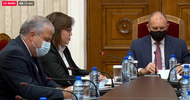 БСП на консултации при президента: Промени в Изборния кодекс и по-високи заплати за членовете на ЦИК