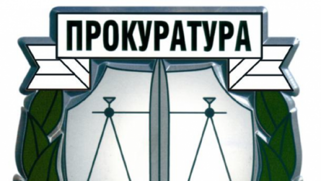 Прокуратурата подкрепя протестните действия на прокурори, следователи и съдебни служители