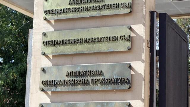 Сигналът на Бойко Рашков срещу Иван Гешев е разпределен на спецпрокурор