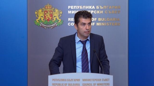 Кирил Петков обсъжда с бизнеса финансовите мерки за преодоляване кризата от пандемията