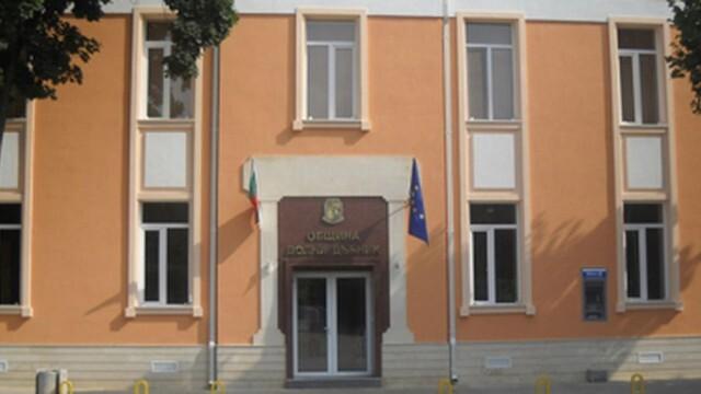 С над 396 000 лева община Долни Дъбник ще ремонтира улици и спортна площадка