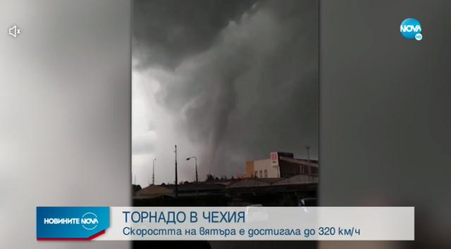 Няма данни за пострадали български граждани след тежката буря в Чехия