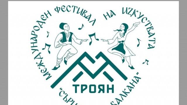 Международен фестивал в Троян показва различни жанрове от танцовото и певческо изкуство