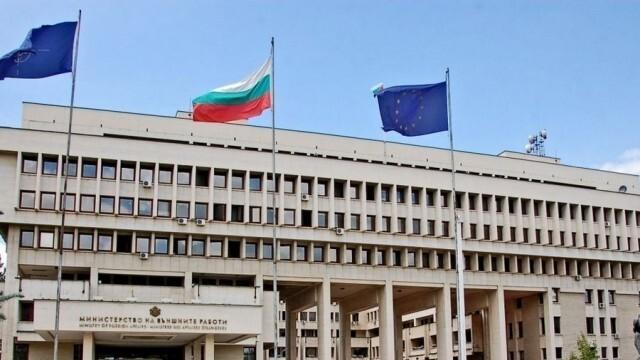 Предлагат да се ограничи издаването на служебни и дипломатически паспорти