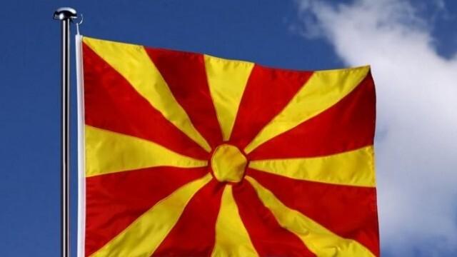 Република Северна Македония съкращава вечерния час