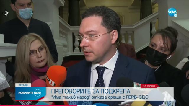 ГЕРБ отлагат връщането на мандата за съставяне на правителство