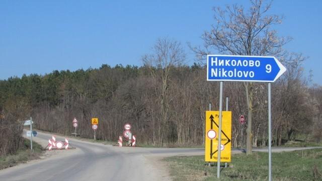 До края на лятото край и на ремонта на пътя Русе - Кубрат