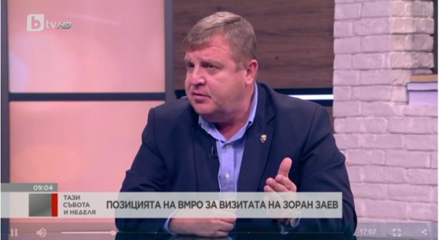 Каракачанов критикува: Борисов направи остър завой в позицията си за Северна Македония