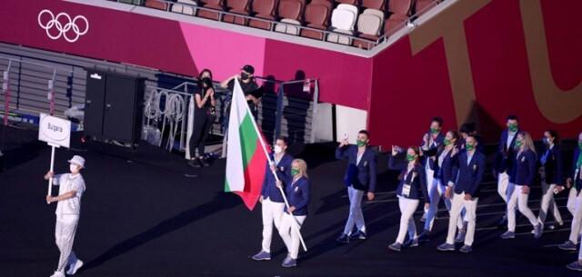 Олимпиадата в Токио е открита, България мина със знамето, чакаме медалите
