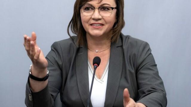 БСП започва разговори с 20 извънпарламентарни партии за провеждането на честни избори