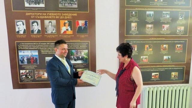 Дългосрочни курсове организира Центърът за продължаващо обучение във филиала в Силистра на Русенския университет