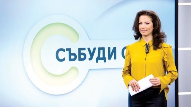 Мартина Ганчева с приза Жена на годината 2019 г.