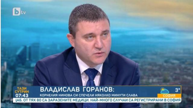Горанов: Ние също даваме безвъзмездни средства - 1,5 млрд. за запазване на заетостта
