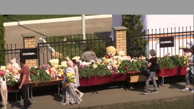 В Татарстан е обявен ден на траур в памет на загиналите при стрелба в училище в град Казан