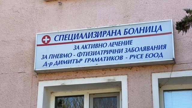 Двама доброволци вече помагат в Белодробната болница, нужни са още 7-8 души