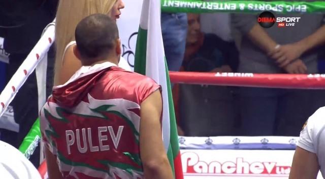 Тази вечер: Тервел Пулев победи Дешон Уебстър в Пловдив