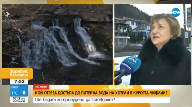 Водна криза и в Ловешко! Вижте защо хотели са пред фалит!