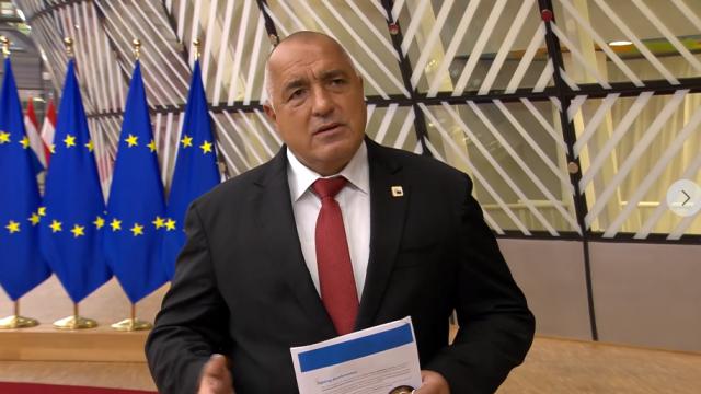 Борисов нареди: Карантината у нас става 10 дни