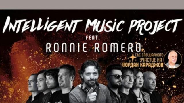 Йордан Караджов ще е специален гост на концертите на  Intelligent Music Project