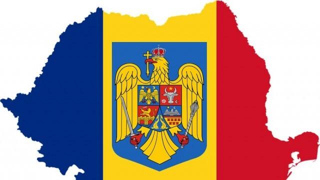 Отрязаха специалните пенсии на румънските парламентаристи