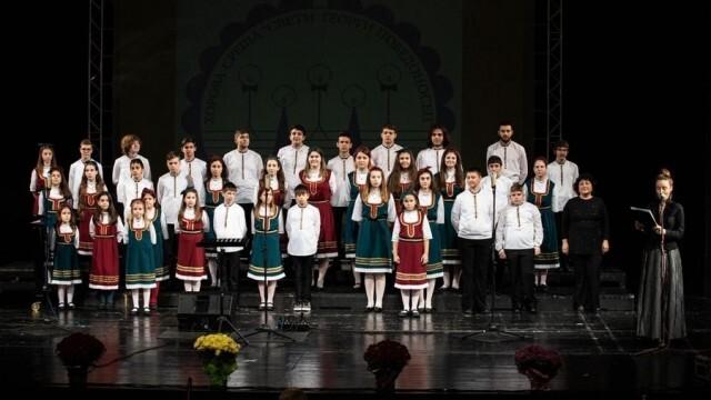 """Три отличия спечели младежкият хор """"Свети Георги Победоносец"""""""