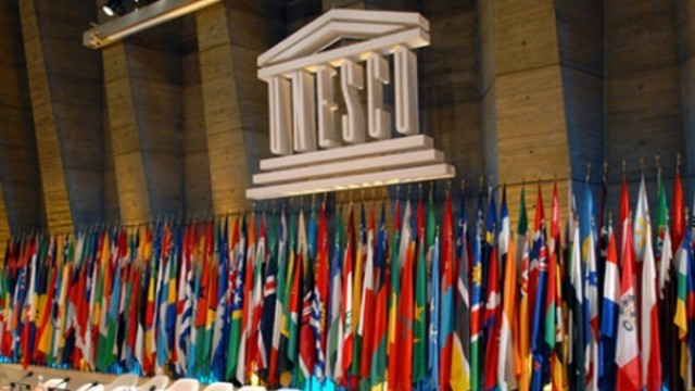 ЮНЕСКО набира проекти за финансиране