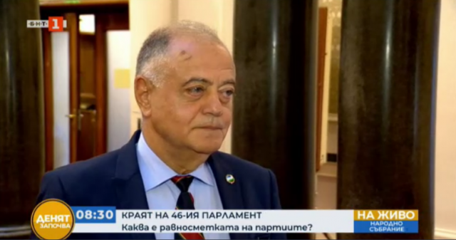 Атанас Атанасов: Българите искат радикална съдебна реформа