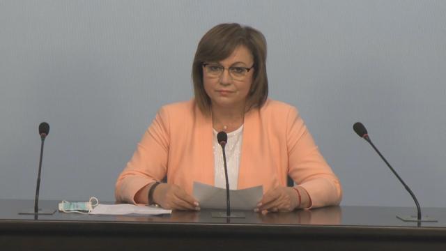 Корнелия Нинова: БСП ще подкрепи правителство на