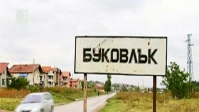 Избират временно изпълняващ длъжността кмет на Буковлък на 10 май